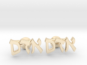 "Hebrew Name Cufflinks - ""Adam""  in 14k Gold Plated Brass"