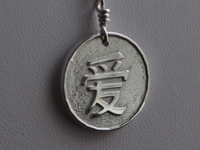 Chinese Pendant LOVE (blank on other side) in Polished Silver
