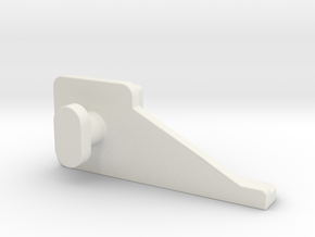 Ikea VIDGA -16044 -1621A in White Natural Versatile Plastic