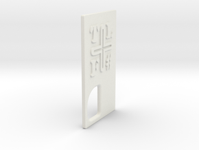 TLF# - Business Door in White Natural Versatile Plastic