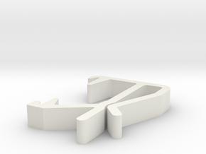 Blind Valance Clip 19A in White Natural Versatile Plastic