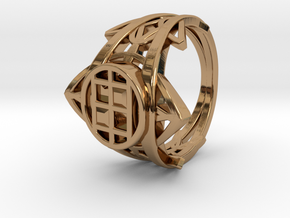 Enneper Curve Twin Ring in Polished Brass