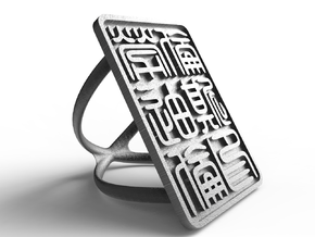 traditionnal chinese seal in Polished Nickel Steel: 9.5 / 60.25