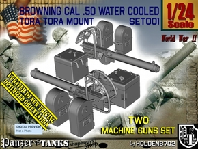 1/24 Cal 50 M2 Water Cooled Set001 in Smooth Fine Detail Plastic