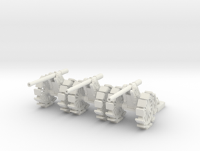 1/160 De Bange 155mm cannon with shoes in White Natural Versatile Plastic