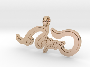 Mersal Pendant in 14k Rose Gold Plated Brass