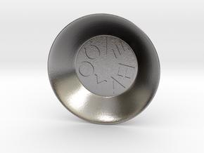 Greek Vowel Charging Bowl (small) in Polished Nickel Steel