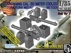 1-35 cal 50 M2 Water Cooled set001 in Smooth Fine Detail Plastic