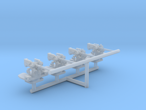 1/600 USN 5 inch 25 Cal. (12.7 cm) Gun Set x4 in Smooth Fine Detail Plastic