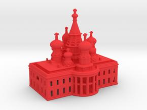 Kremhaus - Small in Red Processed Versatile Plastic