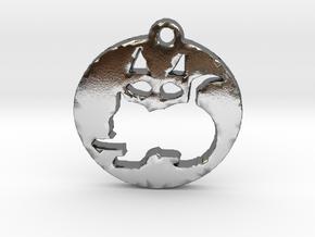 Look twice--Is it a kitten or a Kat? in Polished Silver