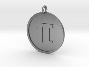 Pi Pendant in Natural Silver