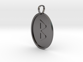Berkana  Rune (Elder Futhark) in Polished Nickel Steel