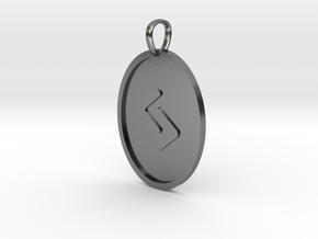 Jera Rune (Elder Futhark) in Polished Silver