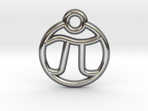 Pi Charm  in Polished Silver