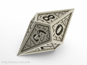 Hedron D10: Closed Version (Hollow), balanced gami in Stainless Steel
