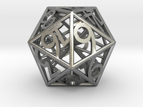 D20 Balanced - Numbers Only in Natural Silver