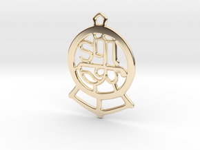 Key ring - IHS in 14K Yellow Gold