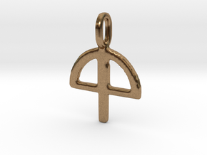Lughnasadh Glyph Charm in Natural Brass
