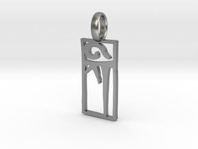Ki Pendant Small in Natural Silver