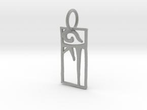 Ki Chain in Metallic Plastic