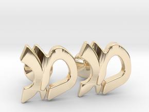 "Hebrew Monogram Cufflinks - ""Mem Gimmel"" in 14k Gold Plated Brass"