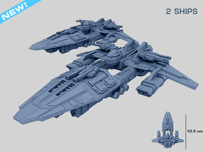 HOMEFLEET Escort Cruiser - 2 ships in Smooth Fine Detail Plastic