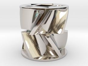 Fertilizer metering sprocket in Platinum