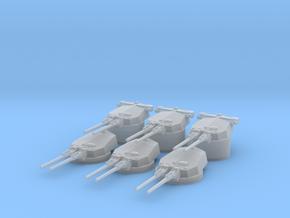 1/600 IJN Vickers 14 inch/45 Naval Gun Set  in Smooth Fine Detail Plastic
