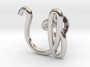Cursive U Cufflink in Rhodium Plated Brass