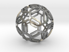 Pentagon Pattern Sphere in Natural Silver: Medium