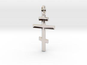 Orthodox Crucifix - Pendant in Rhodium Plated Brass: Small