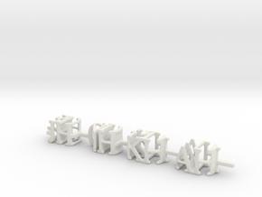 3dWordFlip: -JH-QH-KH-AH-/-3D-4D-5D-8D- in White Natural Versatile Plastic