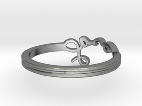 Love Ring in Polished Silver: 11 / 64