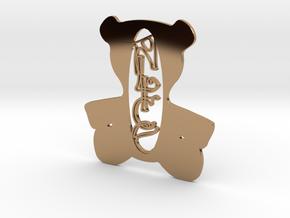 Personalised Animal Artwork - Teddy Bear in Polished Brass