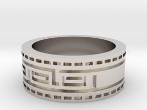 Aztec Celtic Ring  in Platinum: 5 / 49