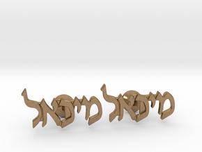 "Hebrew Name Cufflinks - ""Michoel"" in Natural Brass"