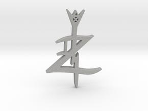 KnuNetzer Ancient Hebrew Hybrid Symbol in Aluminum