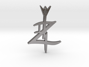 KnuNetzer Ancient Hebrew Hybrid Symbol in Polished Nickel Steel