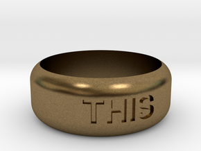 This Or That Ring in Natural Bronze