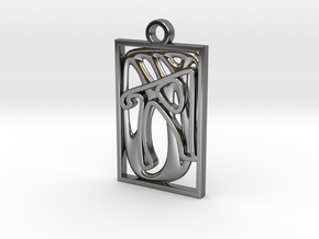 Personalised Voronoi Rectangular Pendant in Fine Detail Polished Silver