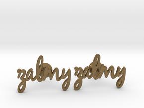 "Name Cufflinks - ""Zalmy"" in Natural Bronze"