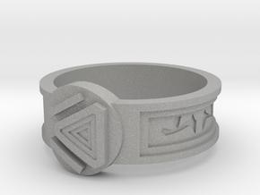 Ring of Kinship 13.5 in Aluminum