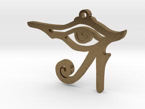 Eye of Ra Pendant in Natural Bronze