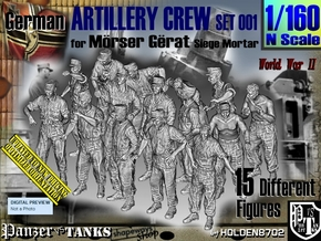 1/160 German Arty Crew Set001 in Smooth Fine Detail Plastic