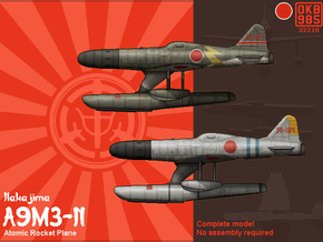 Nakajima A9M3-N Atomic Rocketplane in Red Processed Versatile Plastic: 1:144