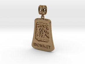 Chinese 12 animals pendant with bail - the monkey in Natural Brass (Interlocking Parts)