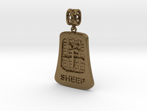 Chinese 12 animals pendant with bail - thesheep in Natural Bronze (Interlocking Parts)