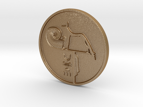 Large 'Merenptah' Wepwawet Coin in Matte Gold Steel