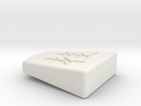 Koma00-HG-kei in White Natural Versatile Plastic